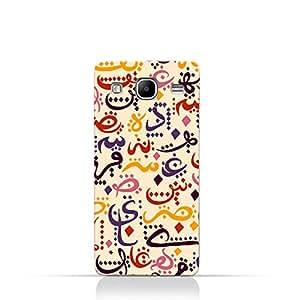 AMC Design Samsung Galaxy Mega 5.8 I9150 TPU Silicone Case with Arabic Geometric Pattern