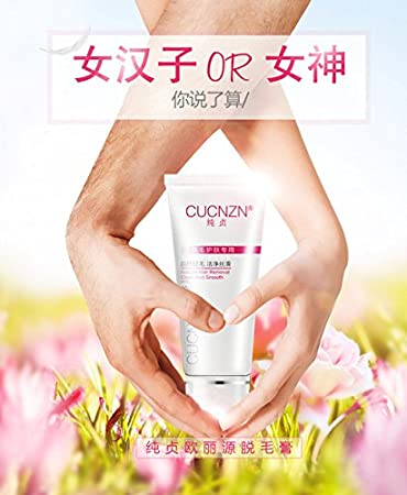 Buy Depilatory Cream Body Care Epilator Body Armpit Legs Private