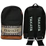 Kei Project JDM Bride Racing Backpack Seat Fabric Straps Harness Zipper Padded Bonus Takata Keystrap (Dark Gradation pouch / Black Straps)