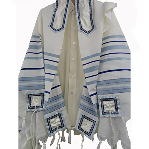 Classic Blue Tallit, Jewish Prayer Shawl wool Tallit Set, 55 inches x 72 inches by Galilee Silks Israel