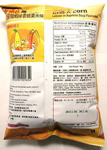Calbee Grill-a-Corn Chips - Lobster in Supreme Soup Flavored (Pack of 4)