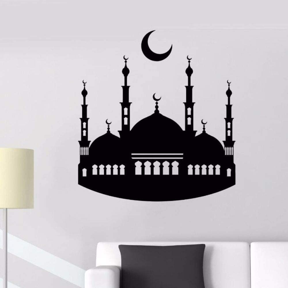 WWYJN Arabic Art Wall Stickers Vinyl Islam Muslim Mosque Wall Decal Home Living Room Decoration Wallpaper Mosque Wall Art Mural Gray 57x62cm: Amazon.es: Hogar
