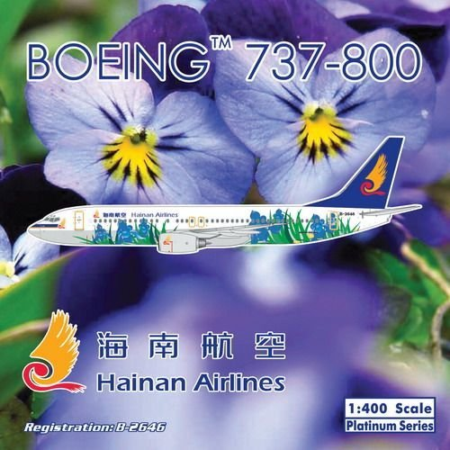 phoenix-1-400-hainan-airlines-b737-800-blue-flowers-b-2646
