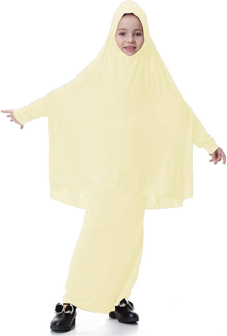 Fortunings JDS/® Mode pour Dames Musulmanes Une Seule pi/èce Manches Bras Couvercle Haussement Bolero Manches bol/éro Hijab Manchette