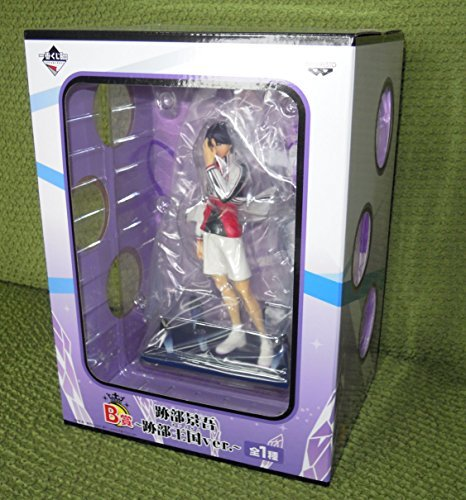 Prince ~ B award Atobe Keigo - Atobe Kingdom came back ~ Prince of Tennis first new lottery (kingdom) ver. ~ (japan import) by Banpresto