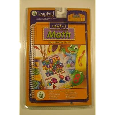 LeapPad: Leap 1 Vocabulary -