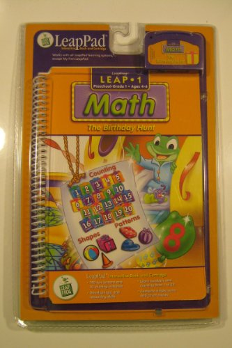 """LeapPad: Leap 1 Little Word Ever"""" Interactive Book"""