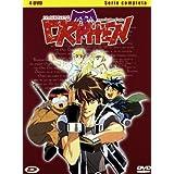 Orphen Lo Stregone - Serie Completa (4 Dvd) [Italian Edition] by hiroshi watanabe