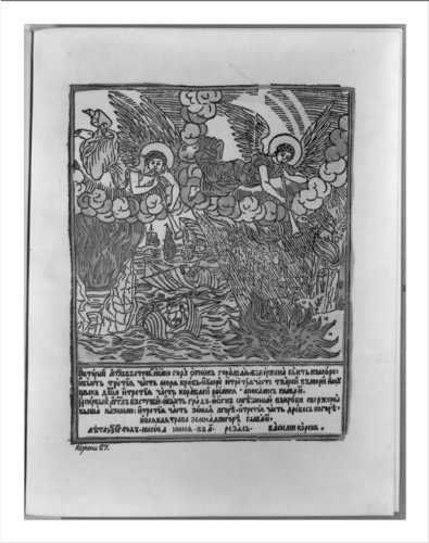 Historic Print (L): [Allegorical scene of 2 Angels blowing horns causing ship...