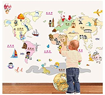 Amazon jmhwall cartoon world map wall sticker for kids room jmhwall cartoon world map wall sticker for kids room nursery creative 3d wall stickers home decor gumiabroncs