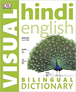Hindi English Bilingual Visual Dictionary (DK Visual Dictionaries)