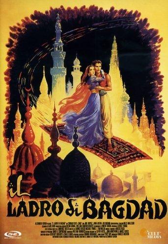 Il Ladro Di Bagdad (1940) by conrad veidt