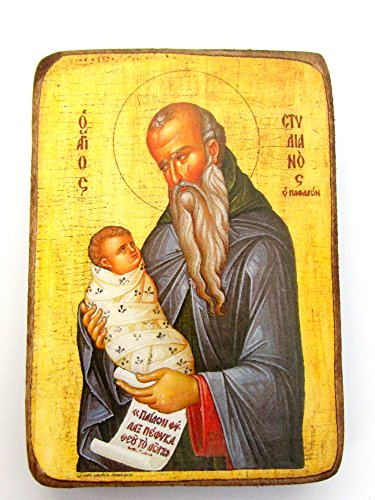Wooden Greek Christian Orthodox Wood Icon of Saint Stylianos / A0