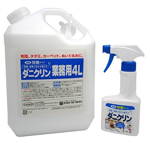 【大容量】ダニクリン 防ダニ対策スプレー 除菌タイプ 業務用 4L(プラス本体250ml付)