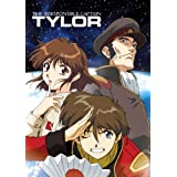 Irresponsible Captain Tylor Complete TV Series