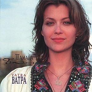 Vatra/Batpa by CDBY