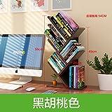 Simple Modern Creative Storage Box, Children'S Table Bookshelf, Simple Desktop, Student Tree, Small Shelf, Office Storage Cabinet,Black Walnut