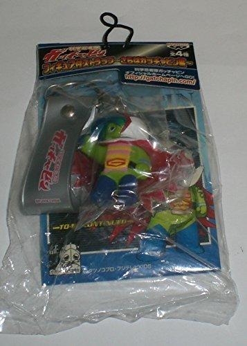 Amazon.com: Strap Science Ninja Team Gatchapin figure ...