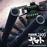 Anime Space Battleship Yamato 2199 Part 2 by Various Artists (2013-05-29)