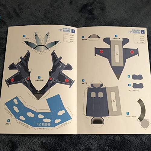 未組立 3DペーパークラフトF-2戦闘機ANA クリアファイルセット