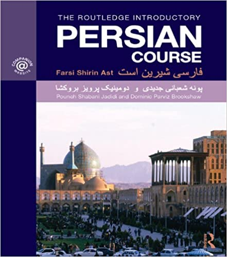 The Routledge Introductory Persian Course Farsi Shirin Ast Kindle