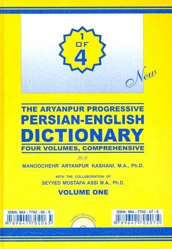Read Online The Aryanpur Progressive Persian-English Dictionary (English and Persian Edition) pdf epub