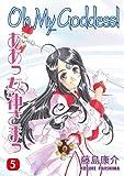 Oh My Goddess! Vol. 5