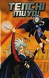 Tenchi Muyo - Showdown (Vol. 7, TV Version) [VHS]