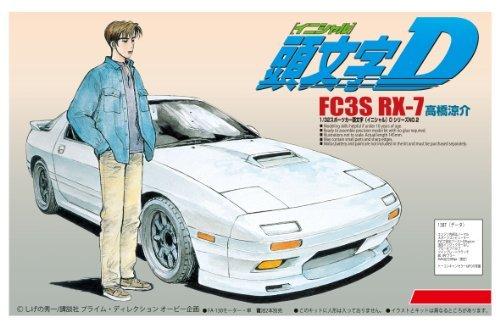 Initials D No.2 FC3S RX-7 Ryosuke Takahashi 1/32 scale plastic model