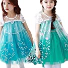 [TaiTas] アナ雪 エルサ風 ドレス ワンピース コスプレ サプライズ 子供(100、緑)