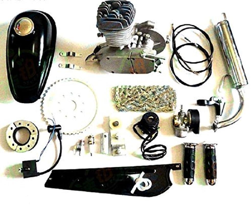 死太いドラフトBRIDGESTONE(ブリヂストン) 19年モデル ビッケ ポーラーe BR0C49 20インチ 電動アシスト自転車 専用充電器?チャイルドシートクッション付