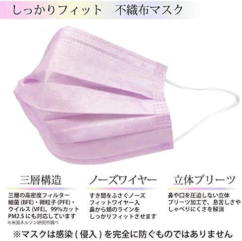 Amazon 不織布 血色 マスク 顔が映える?1か月待ち「血色マスク」とは(日本テレビ系(NNN))