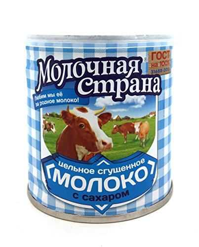 Sweetened Condensed Milk Molochnaya Strana 100% GOST 13.4 oz Can (Pack of 6) by Molochnaya Strana