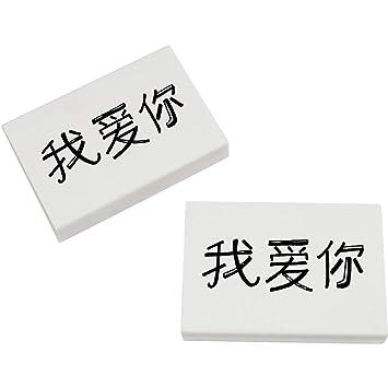 Azeeda 2 X 45mm Chinesisch Ich Liebe Dich Radiergummis