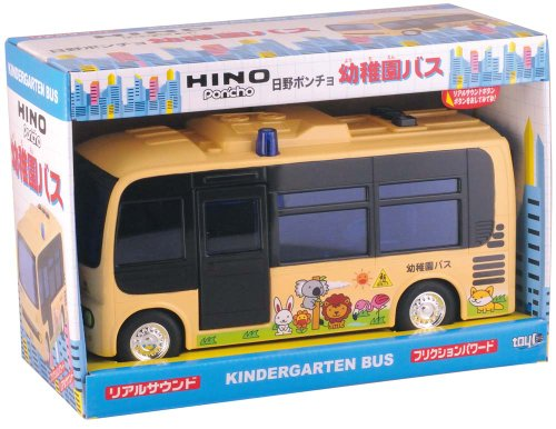 Sound&Friction-HINOponcho-Bus for kindergarden