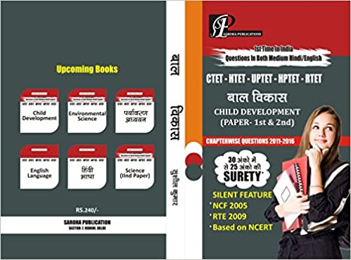 Buy Ctet Exam Prepration Books Paper 1st & 2nd (Chapterwise child