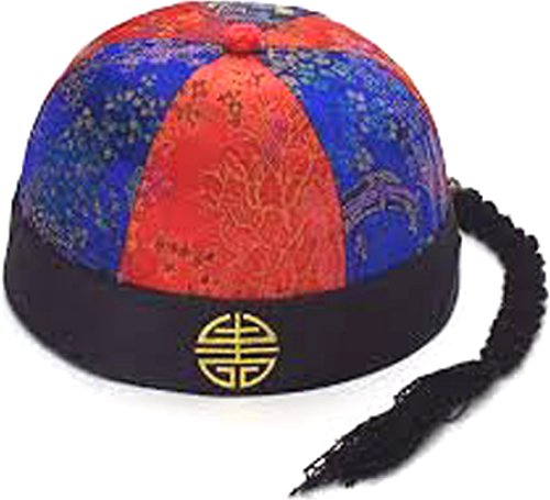 Chinese Hat with Braid For Costume, Prop, Or Play- X Small (Mandarin Hat With Braid)