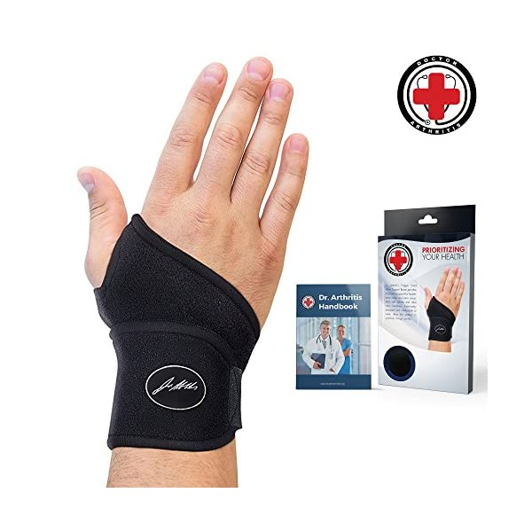 copper-lined-wrist-support