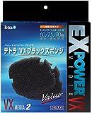 テトラ (Tetra) VXブラックスポンジ VX Media 2