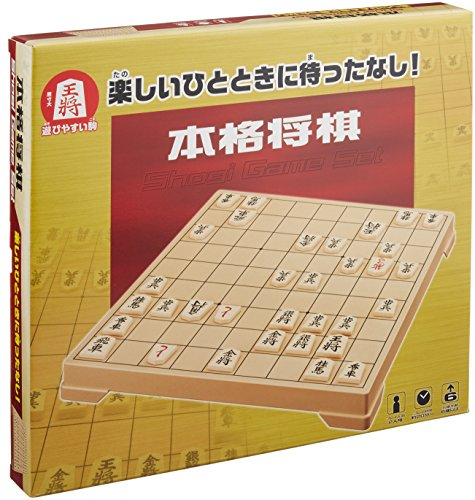 Japanese Chess Classical Honkaku Shogi Game Set by Hanayama