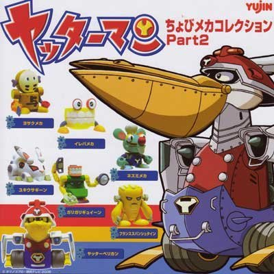 Yatterman Chobi Mecha Collection Part2 4 Set of (Chobi Collection)