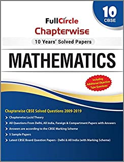 Buy Master Mind CBSE Chapter-wise Question Bank Mathematics