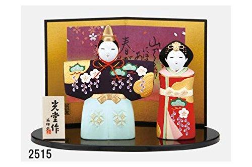 Hina-ningyo Traditional Kimono Doll Figurines of Japan 2515
