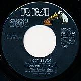 ELVIS PRESLEY: I Got Stung / One Night (45 RPM Vinyl) [RCA PB-11112, 1977]