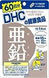 DHC(ディーエイチシー) DHC 亜鉛 60粒