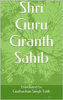 ragamala in guru granth sahib pdf