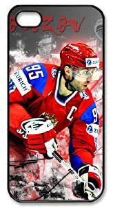 LZHCASE Personalized Protective Case for iPhone 5 - Alexei Morozov Russian National Team