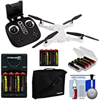 Vivitar DRC-X1 Wi-Fi HD Camera Foldable LED Quadcopter Drone (White) With Case + Battery + Charger + Kit