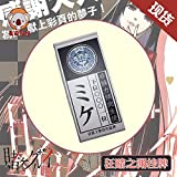futurecos Kakegurui Housepet Tag Necklaces for
