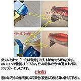 Nagaoka High Clean 801/2 Am-801/2